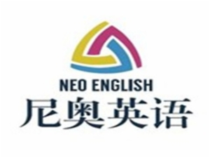 尼奥英语加盟