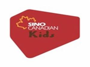 中加國際兒童英語加盟