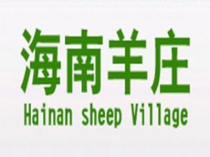 海南羊庄火锅加盟