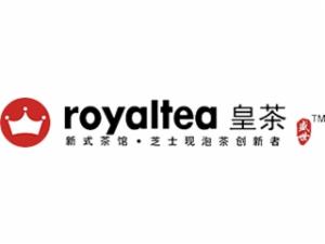 royaltea盛世皇茶