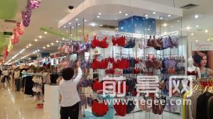体会内衣唐山八方购物中心店