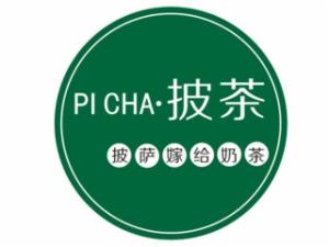PICHA披茶