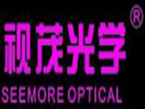 视茂光学眼镜