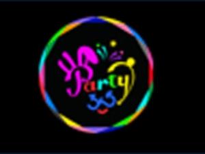 Party365主题酒店
