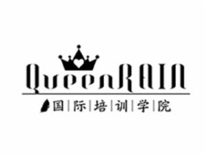 QueenRAIN皮膚管理中心