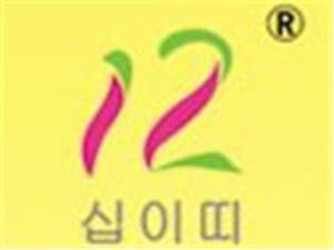 韓12兒童攝影