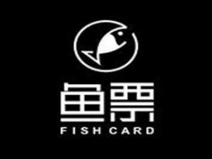 鱼票酸菜鱼