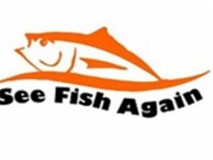 又見魚烤魚加盟