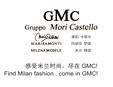 GMC圣伦加盟