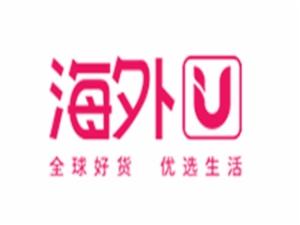 海外U无人超市加盟