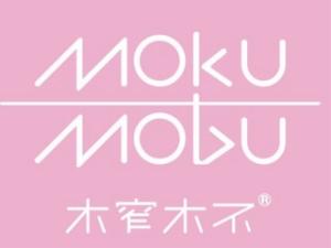 木窄木不MokuMobu