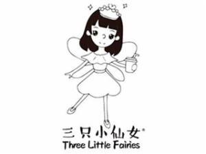 三只小仙女奶茶加盟