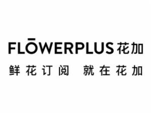 Flowerplus花加加盟