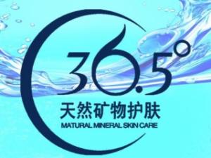 36.5℃天然矿物护肤