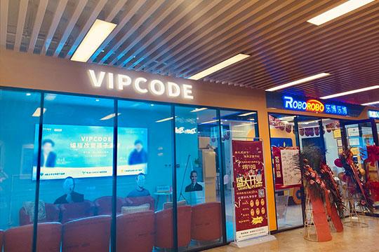 VIPCODE在线少儿编程加盟
