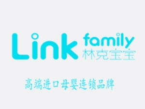 Linkfamily林克宝宝