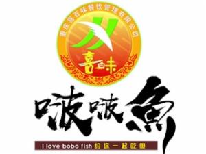 我爱啵啵鱼>                      </a>                     </li>                     <li>                         <a href=