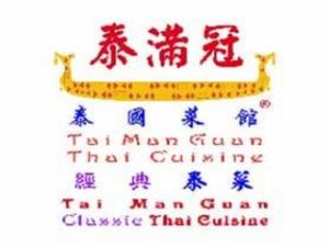 泰满冠泰国菜馆加盟