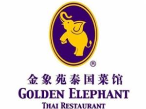 金象苑泰国餐厅加盟