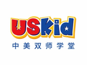 USKid中美雙師學堂