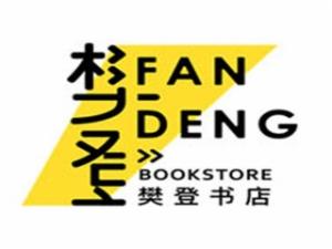 樊登書店加盟