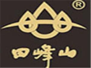 田峰山茶叶