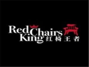 红椅王者法式薄饼