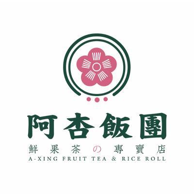 阿杏饭团加盟