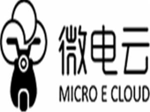 微电云电动车智能充电桩