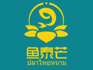 鱼泰芒加盟