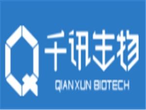 千訊生物基因檢測加盟