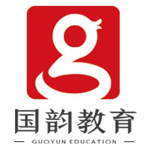 国韵幼小衔接教育