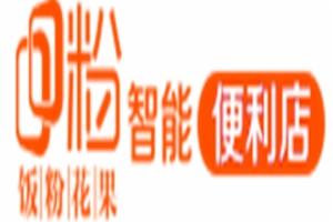 DD粉智能便利店加盟