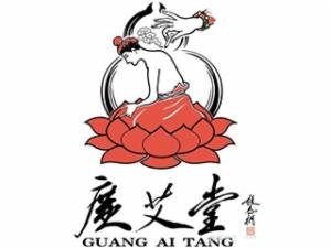 广艾堂中医养生馆加盟