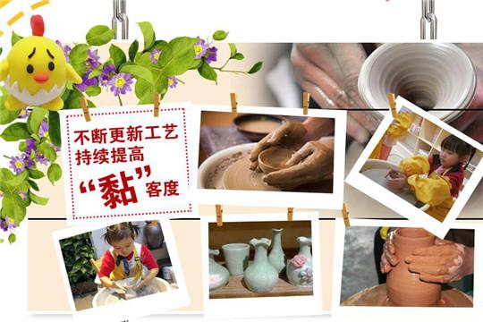 時指間陶藝館加盟