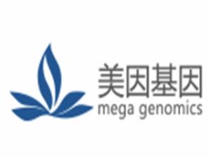 美因基因檢測加盟