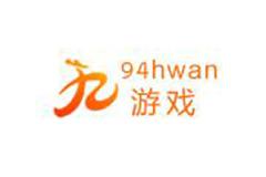 94hwan游戲代理加盟