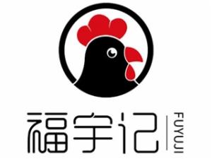 福宇记麻椒鸡米饭