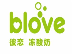 Blove彼恋冻酸奶
