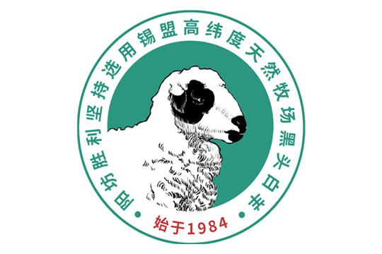 阳坊胜利涮羊肉加盟