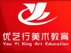 优艺行少儿美术教育加盟