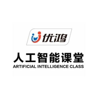 優鴻人工智能課堂加盟