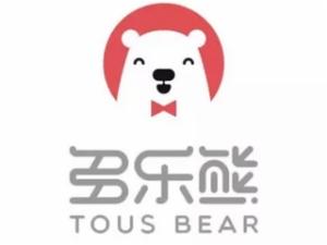 多乐熊时尚韩餐厅