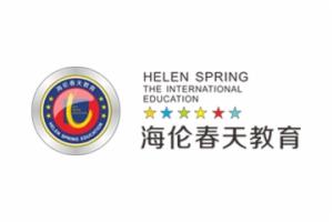 海伦春天教育