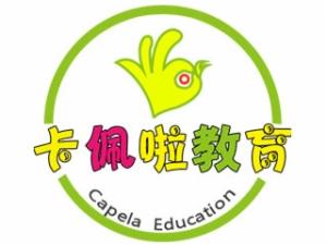 卡佩啦教育
