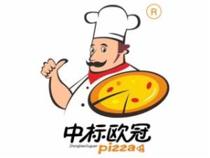 中標歐冠披薩