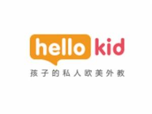 HelloKid少儿英语加盟