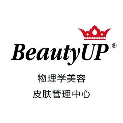 BeautyUP皮膚管理
