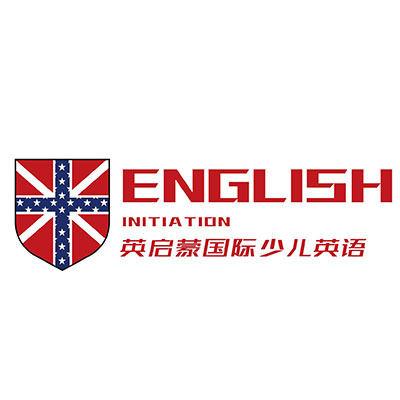 英启蒙国际少儿英语加盟