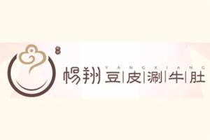 杨翔豆皮涮牛肚加盟
